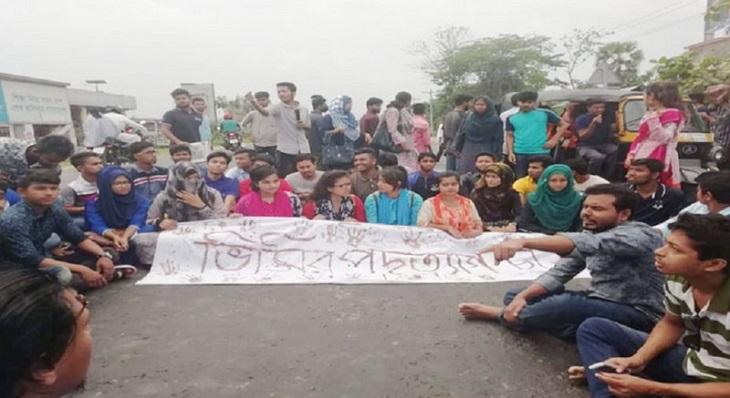 Barishal University students block road demanding VC's resignation