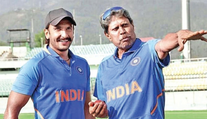 Sports Film '83 has started its journey