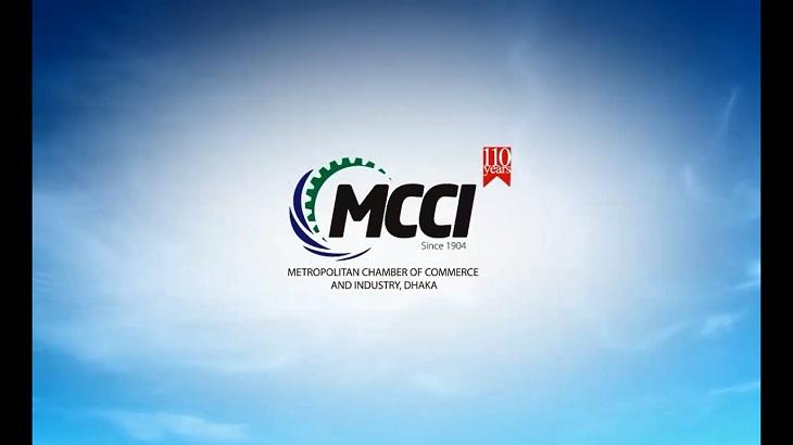 MCCI urges govt to keep income tax below 25 percent in next budget