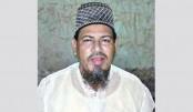 Madrasa principal suspended