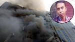 Fireman Sohel Rana hurt in Banani FR Tower fire dies