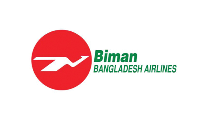 Biman flight makes emergency landing at Ctg airport