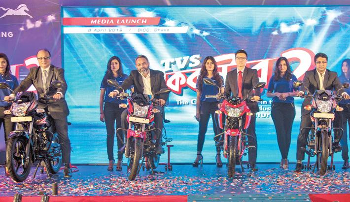 TVS launches  5 new bikes in Bangladesh