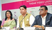 Bangamata U-19  Gold Cup theme  video  launched