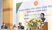 Marking the founding anniversary of the Bangladesh Public Service Commission