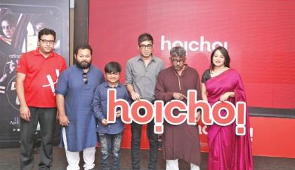 hoichoi launches trailer of Dhaka Metro