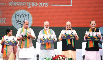 BJP releases manifesto  for Lok Sabha polls