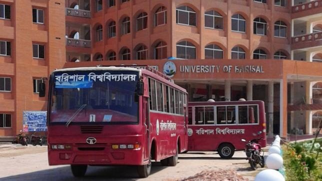 Barishal University registrar Monirul dismissed for 'sexual harassment'