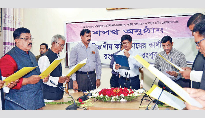 Divisional Commissioner of Rangpur Mohammad Joinul Bari administers oath to newly-elected Upazila chairmen