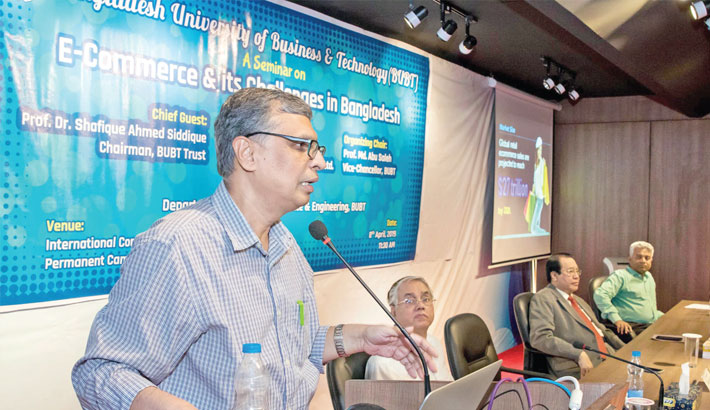 Seminar on E-commerce held at BUBT