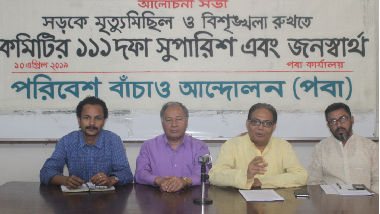 A strong syndicate controlling Dhaka's transport sector: POBA