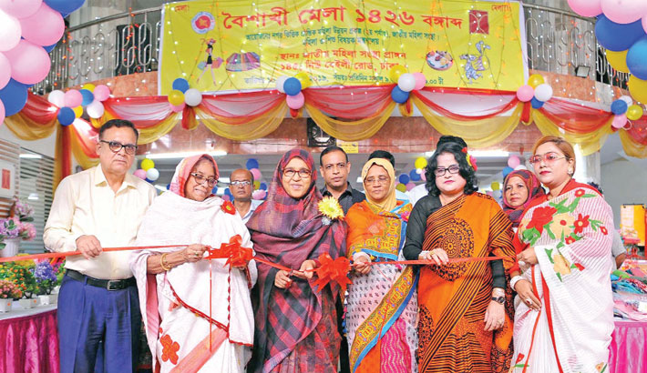 Women and Children's Affairs Secretary Kamrun Nahar inaugurates 'Baishakhi Mela 1426'
