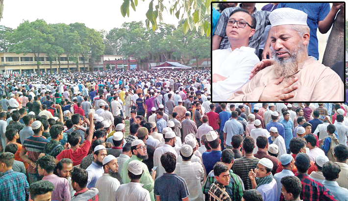 Hundreds of people attend the namaz-e-janaza of Nusrat Jahan Rafi