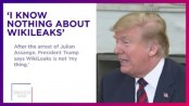 'I know nothing' - Trump changes his tune on WikiLeaks