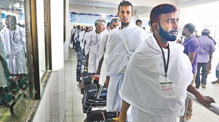 Hajj pilgrims will now be able to complete immigration in Dhaka