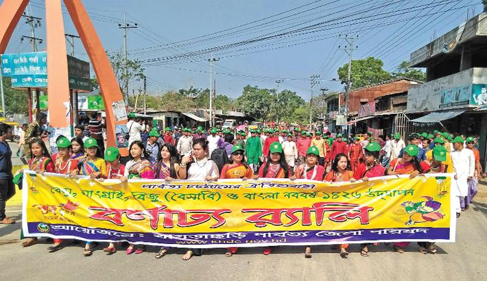 Khagrachhari Hill District Council brings out a colourful procession