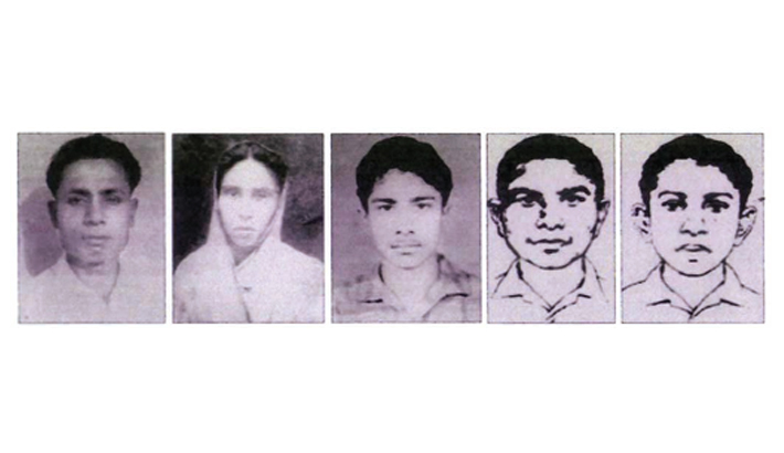 Death anniversary of five martyrs on Monday
