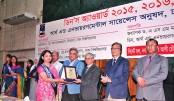 21 DU students,  3 teachers get  Dean's Award