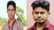 Nusrat murder: Two more madrasa principle's aides held