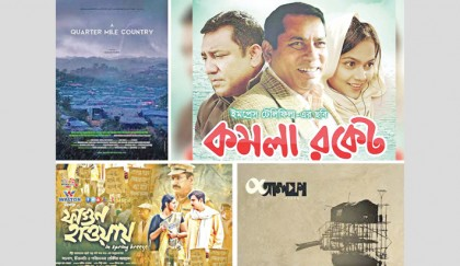 5 Bangladeshi films to be screened at SAARC Film Fest 2019