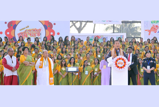 Bhutanese Prime Minister joins Pahela Baishakh celebration