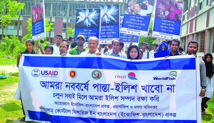 EcoFish, Bangladesh Project, WorldFish and Fisheries Department take out a procession