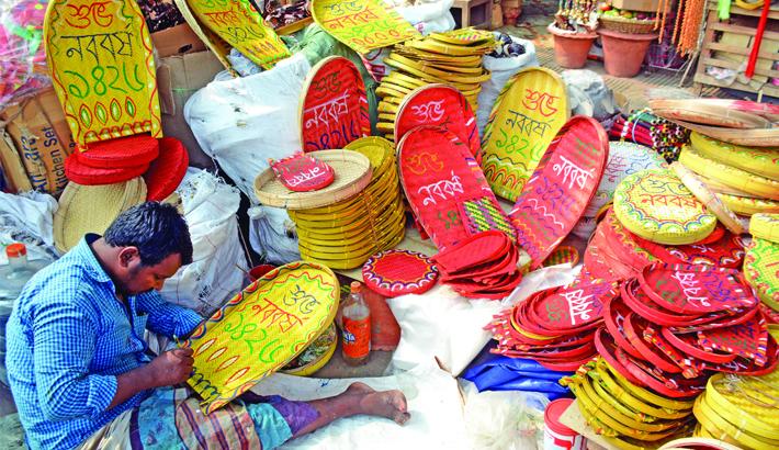 Joyous Pahela Baishakh today