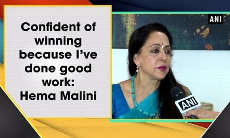 LS polls 2019: Hema Malini disagrees with Maneka Gandhi on helping Muslims