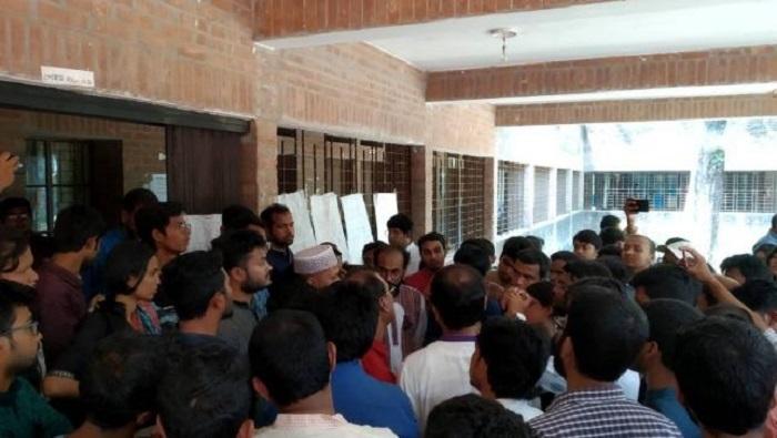 JU cancels Baishakh programme over student's death