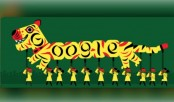 Google celebrates Pahela Baishakh with new doodle