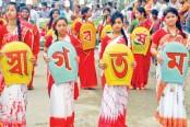 Pahela Baishakh being celebrated in Khulna