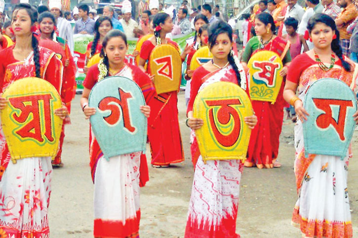 Pahela Baishakh being celebrated in Khulna