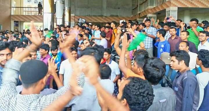 Protests continue at Barishal University seeking VC's ouster