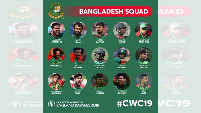 Tigers' squad for World Cup 2019 announced