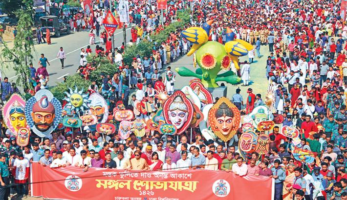 Bangladesh turns into a sea of colours on Pahela Baishakh