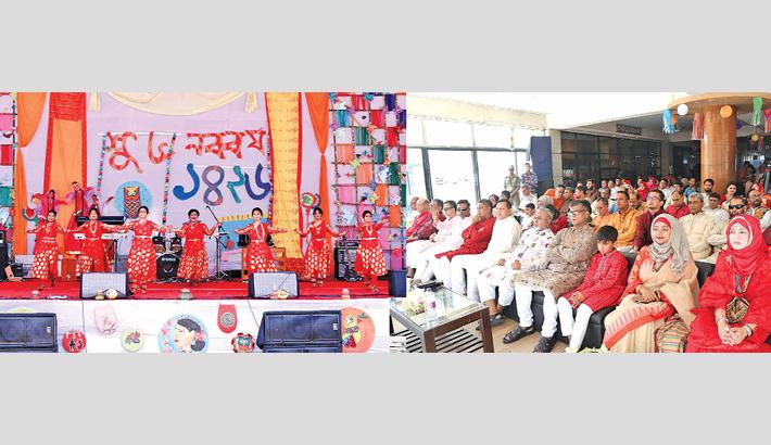 BUP celebrates Pahela Baishakh