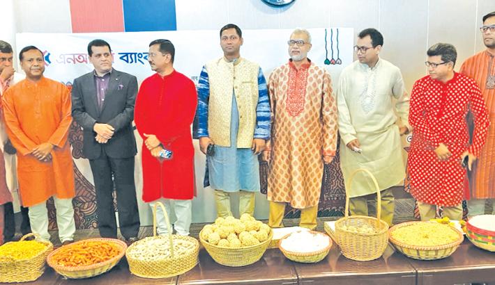 NRB Bank celebrates  Pahela Baishakh