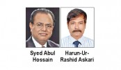 Abul Hossain, Askari awarded for contribution to education sector