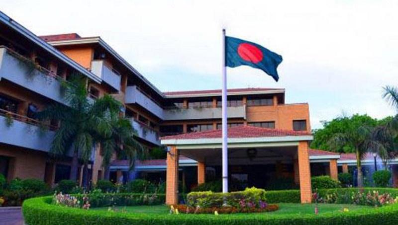 Bangladesh High Commission in Delhi observes Mujibnagar Day