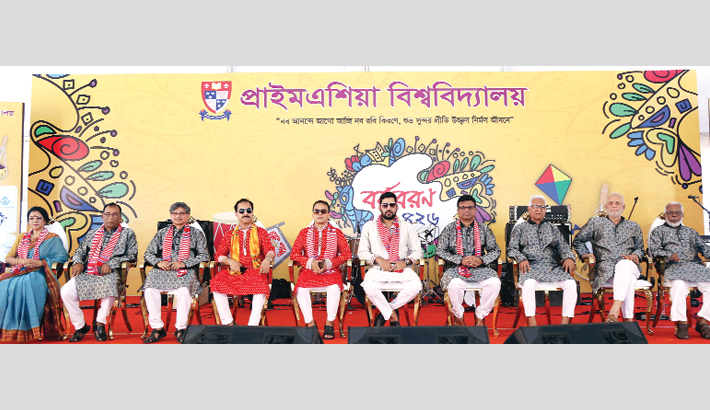 Primeasia University celebrates  Pahela Baishakh
