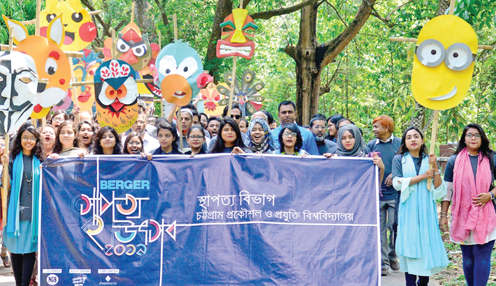 Architecture festival held at CUET