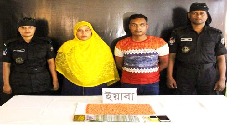 Siblings held with Yaba in Rajshahi