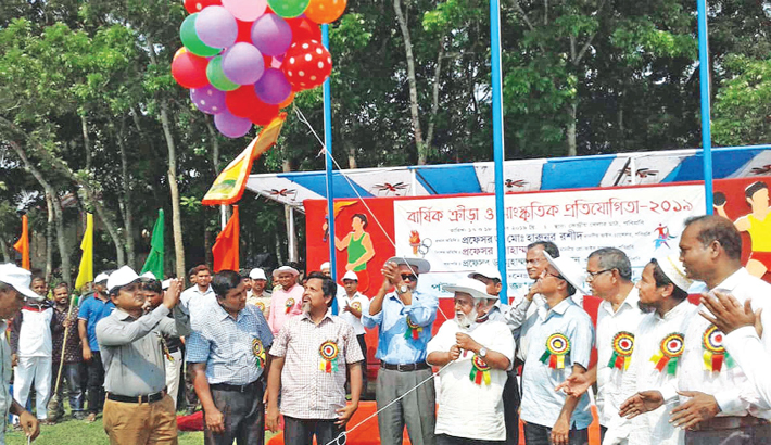 Inauguration a two-day annual sports and cultural competition