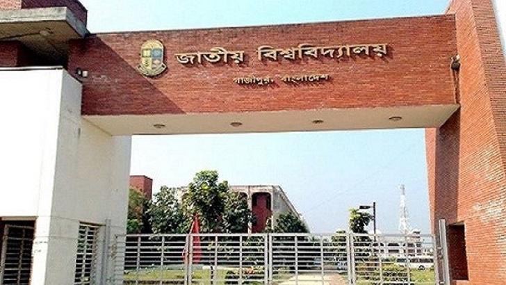National University postpones 2nd year honours exam for April 22