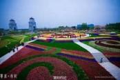 International trade, tourism fest begins in Yangzhou