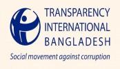 TIB demands judicial probe into cops' role in Nusrat murder