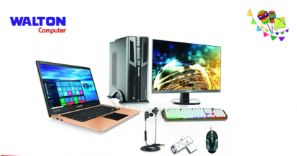 Walton offers up to 18% discount on computer items