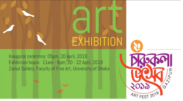 Art exhibition at Zainul Gallery