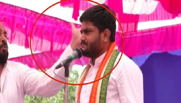 Congress leader Hardik Patel slapped during a public gathering (WATCH)