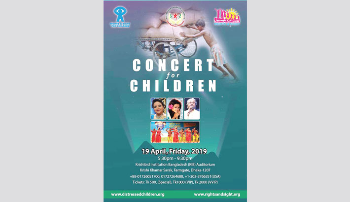Concert for children at KIB